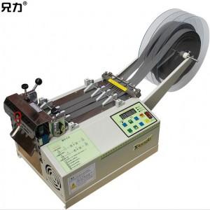 兄力牌XL-140C电脑切带机切裁切拉链 吸管断带机缝前设备