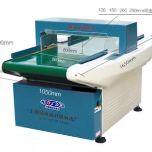 台式检针机高精度验针机纺织食品药材断针金属探测器