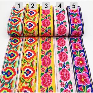 民族花边刺绣织带