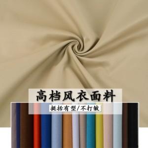 高档抗皱涤纶纯色斜纹风衣外套布料