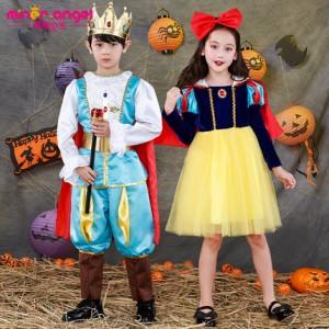万圣节儿童服装